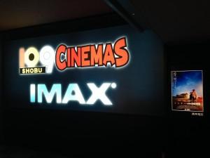 IMAXインターステラー