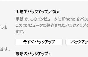 スクリーンショット 2015-09-22 16.52.54